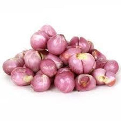 Sambar Onion (சின்ன வெங்காயம்)