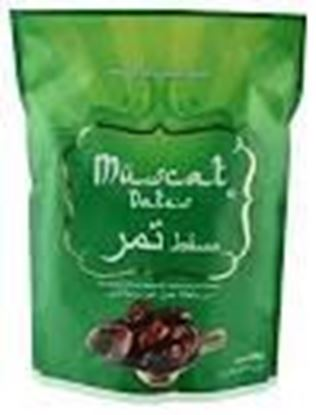 Picture of MUSCAT DATES 500 GMS