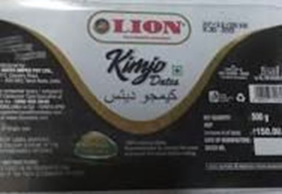 Picture of LION KIMJO 250GMS